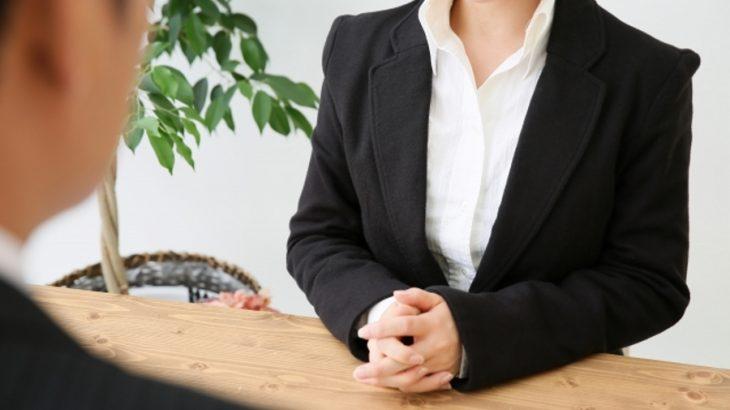 転職エージェントで職務経歴書テンプレートを探す