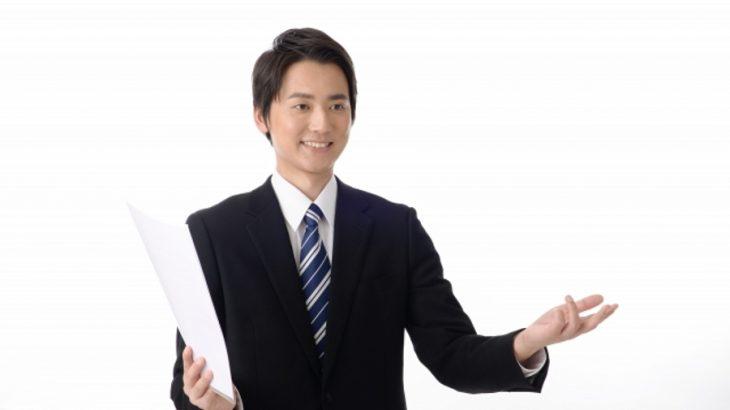 解説の詳しさで職務経歴書テンプレート提供サイトを比較