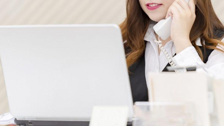 派遣経験者向けの職務経歴書テンプレートダウンロードと活用の参考になる解説をまとめました