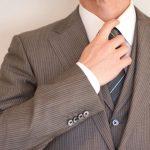 ハイキャリア向けの職務経歴書テンプレートを探す