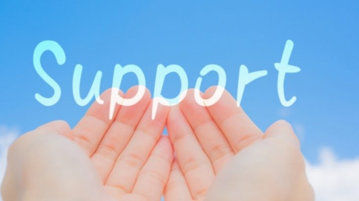 サポート力で職務経歴書テンプレート提供サイトを比較