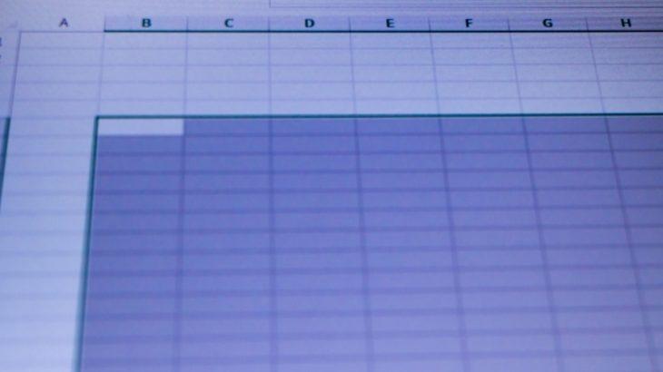 ファイル形式で職務経歴書テンプレート提供サイトを比較